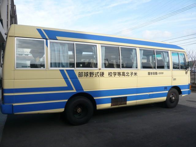 P1040741