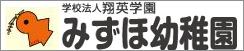 mizuho-png